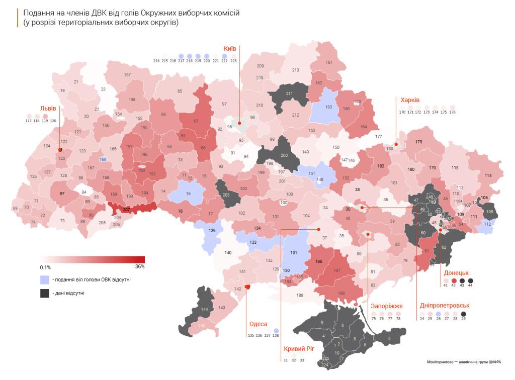 Holova_ovk1
