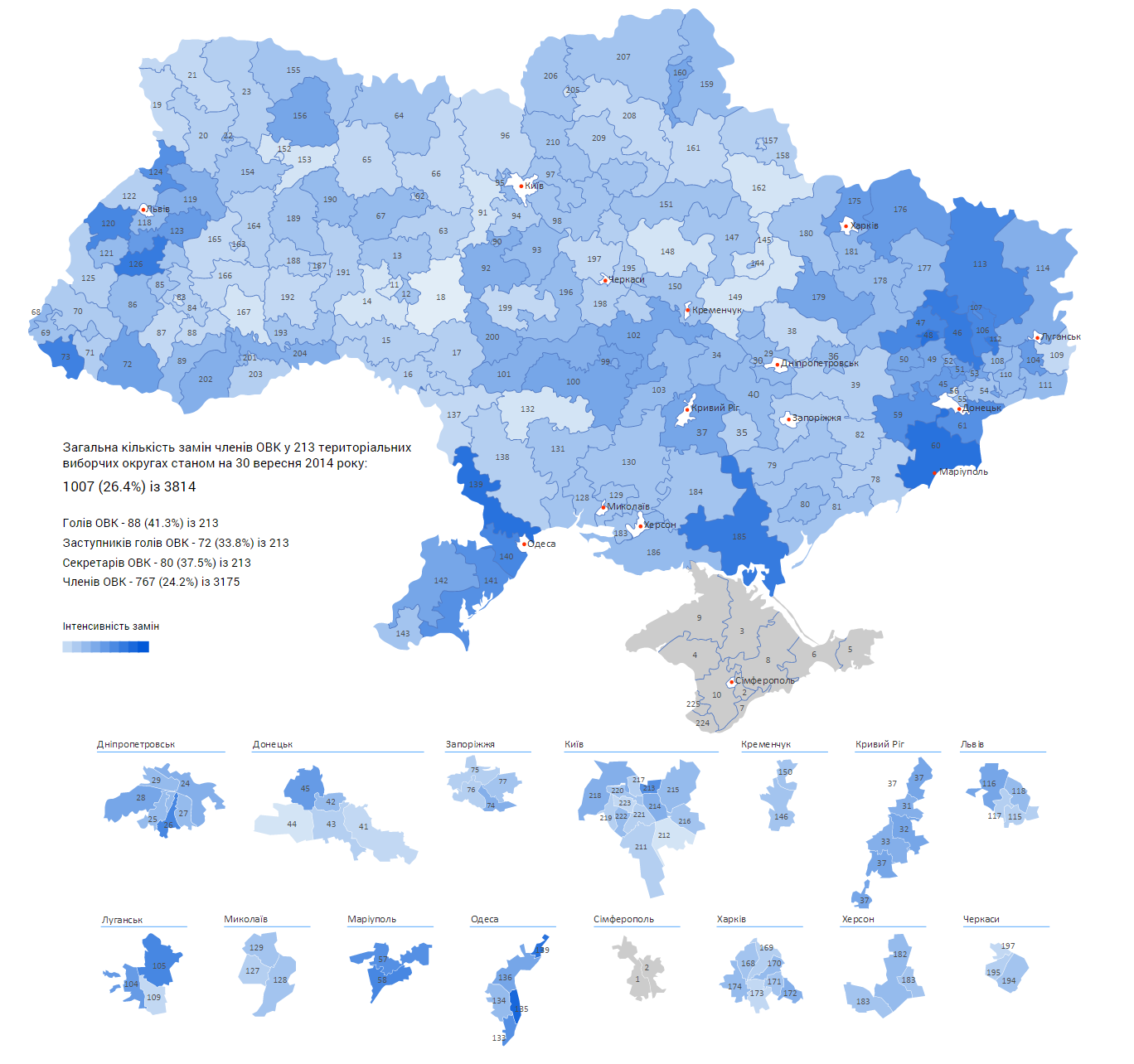 map-30-09-14