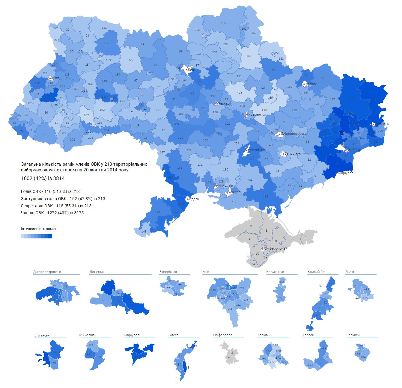 zaminu_map_2014-20-10