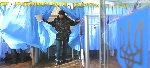 cifra-election
